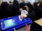 Иран впервые применит цифровые технологии при проведении президентских выборов
