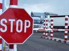 Таможня Азербайджана готова обеспечить работу КПП на границе с Ираном