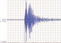 В Западной Грузии произошло землетрясение