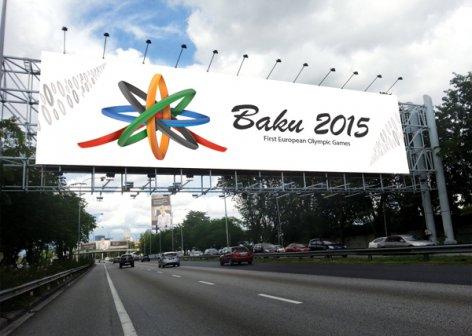 Баку готовится к Европейским играм