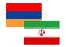 Армения и Иран обсудят вопросы защиты прав граждан и юридических лиц