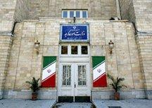 МИД Ирана подтвердил арест дипломата, связанного с реформистами
