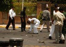 Шесть человек погибли, более 30 ранены при взрыве у мечети в столице Ирака
