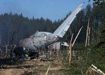 Поисковые работы на месте крушения самолета в Чуйской области продлятся до ночи и продолжатся завтра