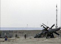 МЧС России опровергло обнаружение тел на месте авиакатастрофы в Иркутской области