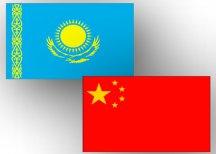 Казахстан и Китай обсудили вопросы развития торгово-экономического сотрудничества