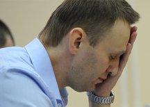 Замдиректора «Кировлеса» дала показания против Навального