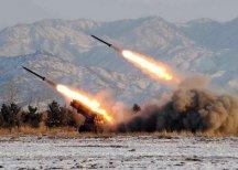 КНДР запустила четвертую ракету за два дня