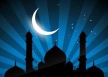 Обнародовано точное время начала месяца Рамазан