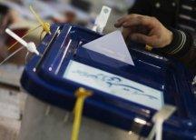 Два кандидата в президенты Ирана начинают предвыборную кампанию в СМИ