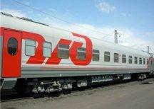 Железные дороги России и СНГ перешли на новый график движения поездов