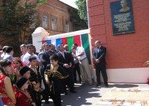 В Казани состоялось открытие мемориальной доски Нариману Нариманову