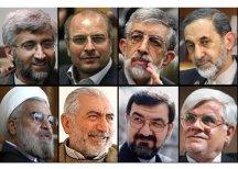 Восемь кандидатов в президенты Ирана начали дебаты в прямом эфире