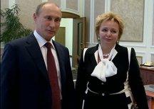 Владимир Путин и Людмила Путина объявили, что их брак завершен