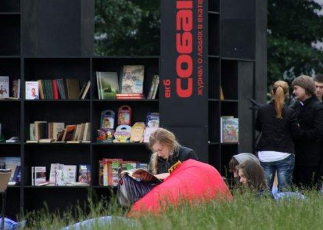 Международный Открытый Книжный Фестиваль в Москве