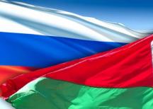 Создание российской авиабазы в Белоруссии начнётся уже в текущем году