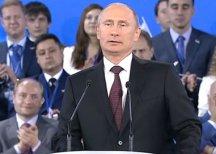 Владимир Путин избран лидером ОНФ