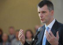 Михаил Прохоров не пойдет на выборы мэра Москвы
