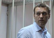 Суд оставил Алексея Навального на свободе