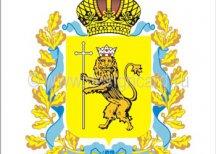 На выборы губернатора Владимирской области зарегестрировалось 5 кандидатов.