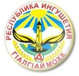 Политолог о проблемах Ингушетии и рисках отказа от прямых выборов главы