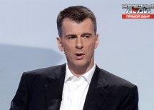 На выборах Прохоров поддержит Паука