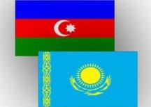 В Актау состоится казахстанско-азербайджанский бизнес-форум
