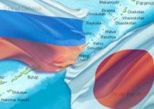 Россия предложила Японии совместно развивать южные Курилы