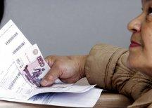 Сбербанку и «Почте России» запретят брать комиссию заплатежи ЖКХ