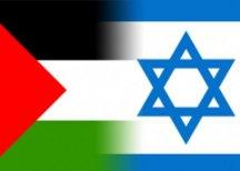 Израиль и Палестина возобновляют мирные переговоры