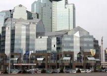 Алматы назвали самым дорогим городом в СНГ