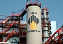«Роснефть» нашла выход на Европу через Азербайджан
