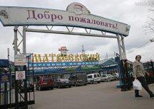 В ходе рейдов на рынках Москвы задержали около 500 человек