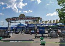Матвеевский рынок вМоскве снесут