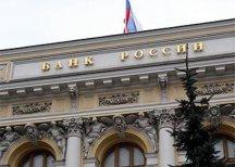 ЦБ спасёт россиян от долговой ямы