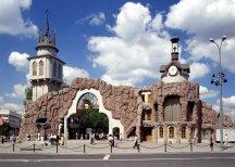 У Московского зоопарка появится благотворительный фонд