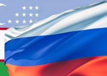 В ТПП обсудили перспективы ведения бизнеса в Узбекистане