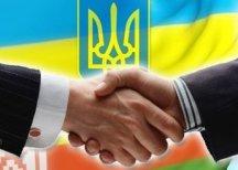 Украина и Беларусь развивают производственную кооперацию