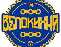 В Минске открылась первая велокухня