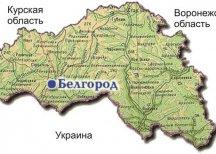 В Белгороде отмечают 70-летие освобождения города от немецко-фашистских захватчиков
