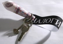 В России с 2014 года может быть введен единый налог на недвижимость