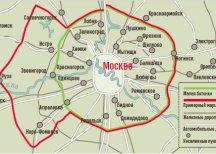 Москва: более 220 млрд рублей напрявят на строительство ЦКАД