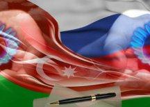 """""""Роснефть"""" и SOCAR подписали соглашение о сотрудничестве"""