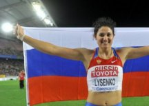 Сборная России - новый лидер по медалям на Чемпионате мира по легкой атлетике