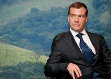 Дмитрий Медведев проведет заседание по развитию Северо-Кавказского федерального округа