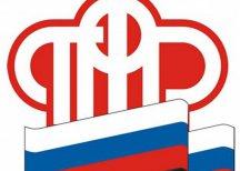 Пенсионные фонды РФ начали выдавать кредиты под залог будущей пенсии