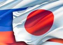 Япония и Россия обсуждают возможность двустороннего саммита на G20