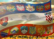 В Минске открывается XV Международный съезд славистов