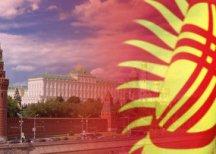 Киргизия передаст России председательство в Военном комитете при Совете министров обороны ОДКБ