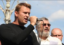 Избирком может снять Навального с выборов мэра Москвы